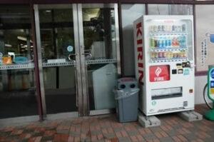 自販機設置事例(2)